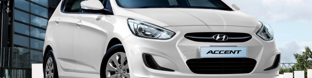 hyundai-accent-dealership-brisbane